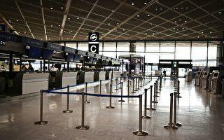 """日本成田机场设""""纸板旅馆"""" 供旅客暂住"""