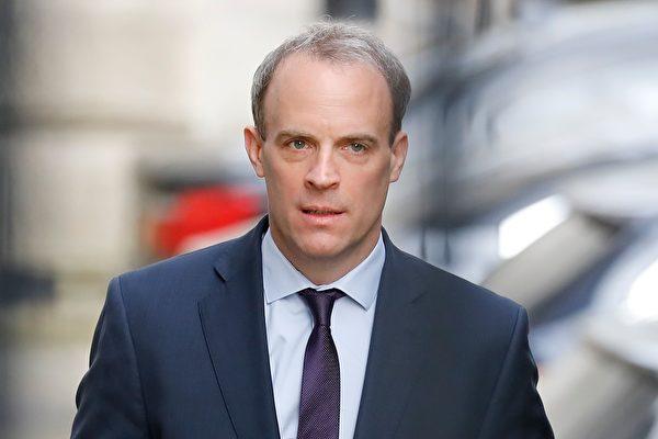 英国外长:将暂停与香港的引渡条约