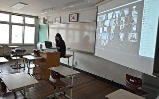 哈佛、MIT学生为孩子提供免费视频课