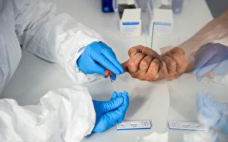 维州Covid-19新研究 20分钟测出免疫力水平