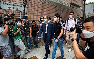 洪微:中共懼怕香港再起波瀾