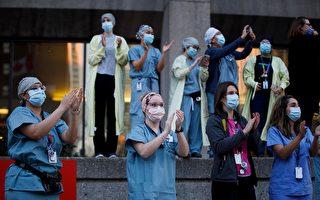 组图:加拿大人向防疫前线医护人员致谢