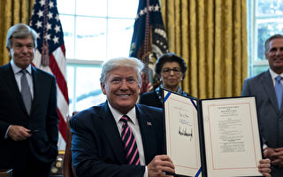 【快讯】川普签署近五千亿援助法案