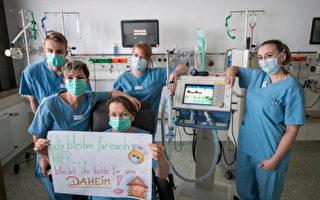 【德國疫情4.3】德國2300名醫護人員染疫