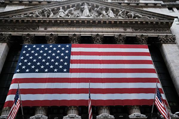 """美国经济优胜地位 一次次击败""""衰退论"""""""