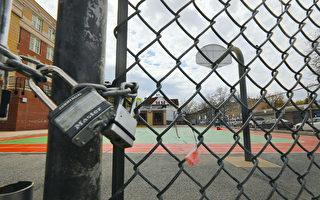 【纽约疫情5.1】所有学校关闭到本学年结束