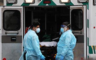 【纽约疫情4.19】贾维兹中心收近1千名患者