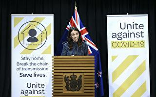 組圖:新西蘭疫情減緩 下週可望部分解封