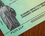 川普為何主張每人紓困金增至2000美元?