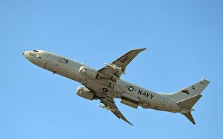 俄战机两度拦截美巡逻机 美军抗议俄军挑衅