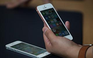 iPhone SE售价仅400美元 但有一竞争优势