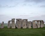 英国巨石阵是古代人的乐高玩具?
