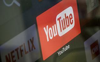 YouTube删反对五毛的评论 克鲁兹:令人不安