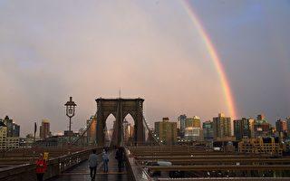 疫情下紐約出現美麗彩虹 美國明星:我哭了