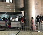 組圖:武漢回京人員默默無聲 西客站分區隔離