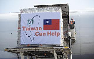 战猫外交对抗中共战狼 台湾国际形象大幅提升