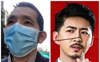 网传武汉三公民记者将被判刑和监视居住