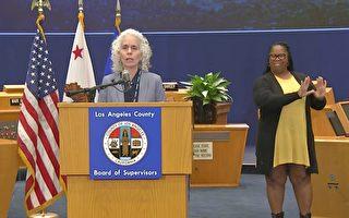 洛杉矶县病例突破4千 口罩不能代替居家令