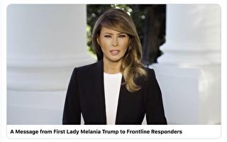 美第一夫人為所有與病毒作戰的人們祈禱