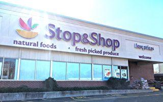 麻州多家超市員工染疫 店方緊張
