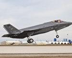 美國加速部署F-35 洛馬交付第500架