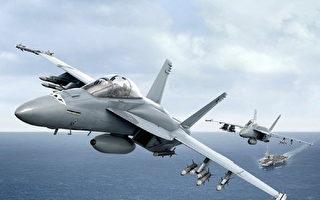 超级大黄蜂再获性能提升 美国海军开始测试