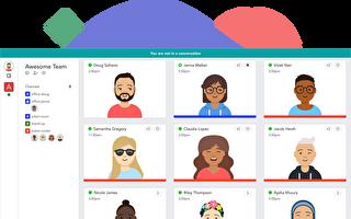 Pragli推出虚拟办公室 试用版用户暴增
