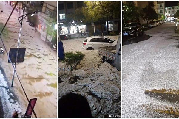 【现场视频】陕西商洛突降冰雹 街道成冰河