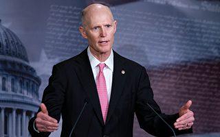 美参众议员提案防中共武统台湾 吁与台复交