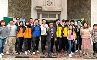 大成國中錄取桃市武陵科學班  人數連兩年居冠