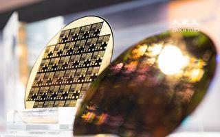 半導體材料市場 台灣連10年全球第一