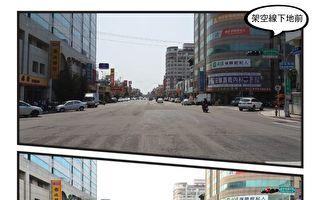 路平天际线及孔盖下地  嘉市成更宜居的城市