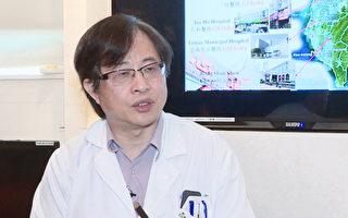 黄炳文表示,对DNA、RNA和细胞做手脚,而且管控讯息,这种现象在中国大陆越来越严重。(健康1+1)
