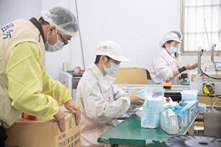台湾口罩日产量据经济部规划本周可达到每日1,500万片,已是全球第二大口罩生产国。