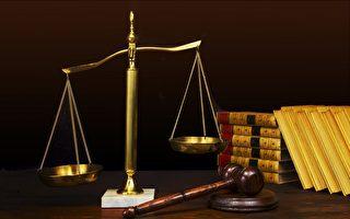 纽约夫妇起诉中共政权 追究责任要求赔偿
