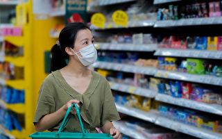 疫情緩解後 超市和雜貨店購物或有五大變化