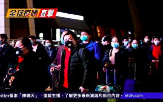 【全球疫情直擊】武漢小區仍管控 死者家屬吿當局