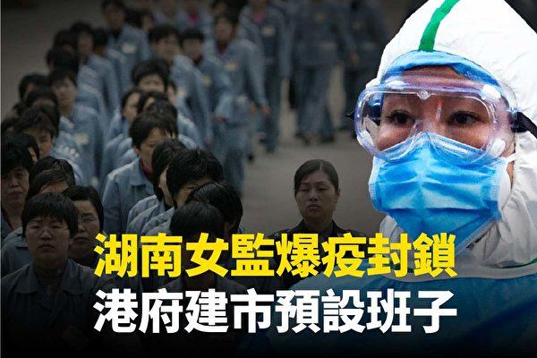 【新闻看点】忙四处挥拳?北京再遭国际重击