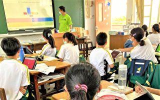 线上教学新契机 民代提假停课压力测试