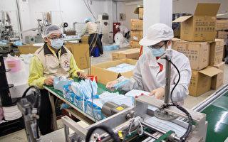 """防疫物资成战备资源""""台湾制造""""全球抢着要"""