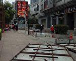公民記者:武漢疫情未結束 工廠機器空轉