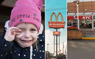 4岁女孩因麦当劳关闭大哭 又要吃妈妈煮的更崩溃