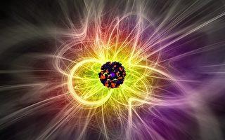 探索暗物質新實驗:尋找Z'玻色子