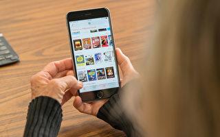 紐約公共圖書館app 讓你免費閱讀30萬本書