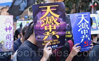 王友群:中共反美与中共的最后灭亡