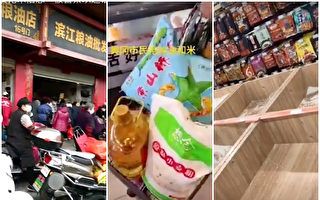 中國多地現搶米潮 當局「闢謠」難掩窘境