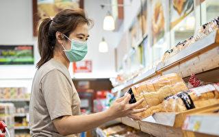 11個購物迷思 主廚教你如何省錢不浪費食物
