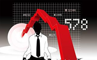 對比歷史 肺炎疫情將帶來全球經濟危機(上)