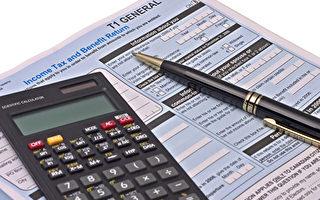 新澤西州稅截止日期延至7月15日