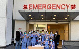 美国华人实业协会 捐助防护物资给医护人员